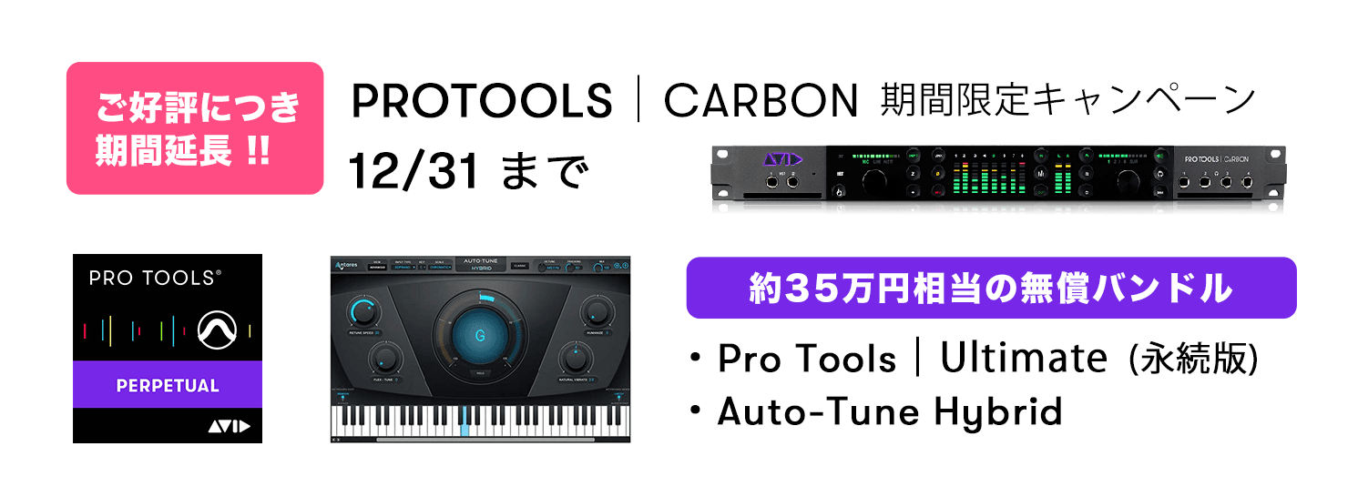 carbon_promo_extended